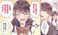 1万円あげるから…恋愛の黒歴史