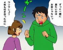東京に疲れ沖縄へ移住の下見に行った女性。不倫のワナが待っていた