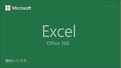 ExcelやGoogleスプレッドシートでの便利ワザ 「1」を「0001」と表示させる方法