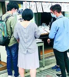 学生への直接支援必要/大幅収入減 バイト先ない/党京都・左京地区委アンケート