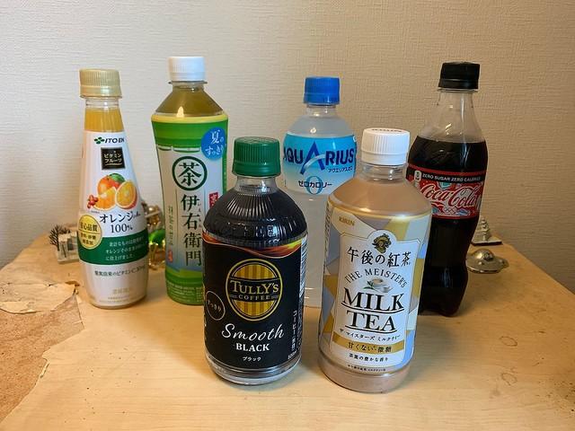 飲み物 配達 会議 ペット ボトル
