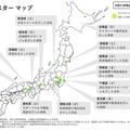 「東京脱出」SNS拡散中 新たなクラスタ...