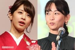 (左から)加藤綾子アナ、出水麻衣アナ