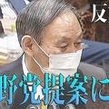 芳賀議員が「野党は反対ばかりか?」と質問、菅首相の答えは
