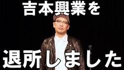 ユウキロックの公式Twitterより https://twitter.com/yuukirock0416