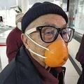 マスクの供給不足が深刻な中国 代替品に「みかんの皮」使用する人も