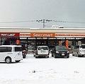セイコーマート初山別店(画像提供:セコマ)