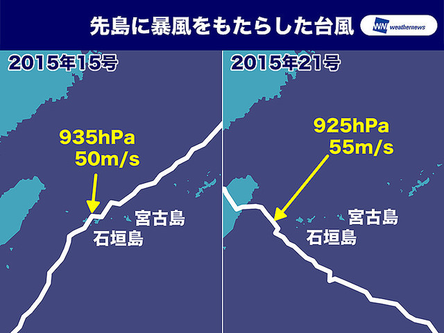 台風8号、先島諸島直撃の恐れ 2015年に匹敵する猛烈な暴風も ...