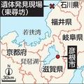海に男性の遺体 少年6人ら逮捕
