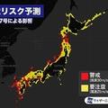 台風17号 広範囲で停電のおそれ