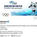 IOCの公式ツイッターが突然このヘッダーに