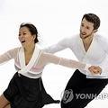 アイスダンスのミン・ユラ、アレクサンダー・ガメリン組=(聯合ニュース)