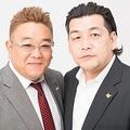 """博多華丸・大吉と千鳥が語る""""サンドウ..."""