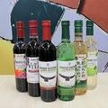 コンビニの最安ワイン飲み比べ!