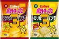 ポテトチップス コンソメトリプルパンチ/ポテトチップス のり塩トリプルパンチ