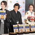(左から)藤岡真威人、藤岡弘、天翔愛