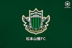 Jリーグ各クラブが続々と活動休止発表…松本もトップチーム活動休止を決断
