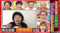 フィクション youtube ノン ザ