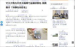 Webページの漢字にフリガナを付けるChrome拡張機能の使い方