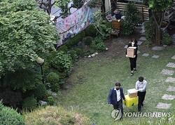 検察は先月、「平和のわが家」を家宅捜索した=(聯合ニュース)