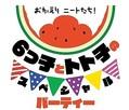 イベントには櫻井孝宏らキャスト7人結集 (C)赤塚不二夫/おそ松さん製作委員会