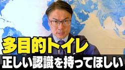 乙武洋匡公式ユーチューブチャンネルより https://www.youtube.com/channel/UCdclFGt02DO2DfjM_KCtT8w