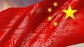 デジタル分野での躍進が続く中国「AI発展計画」驚きの実態