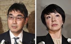 前法相で衆院議員の河井克行容疑者(左)と妻で参院議員の案里容疑者(提供・共同通信社)