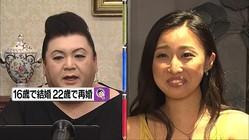 マツコデラックスが、16歳で出産し2度目の結婚をした波瀾万丈な女性から話を聞く/(C)NTV