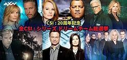 どのキャラが好き?  - (C) 2020 CBS Studios Inc