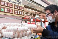 鶏卵を年明けから3割引きで販売するスーパー。販売は伸び悩んでいる(東京都練馬区で)