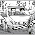 なまじ過去の遺産が多いだけに、日本は何かと周回遅れになっていく…?