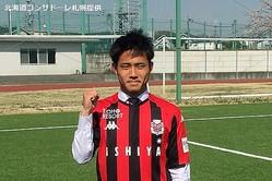 札幌、明治大FW小柏剛と仮契約…加入は2021年シーズンから