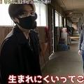 ヒカルさんのYouTube動画「【馬主デビュー】地元兵庫で馬のオーナーになります」より