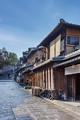 京都のスタバ「畳の間」が存在