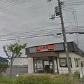 釧路桂店の外観 (C)Google
