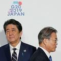 日韓、9月の首脳会談を見送り 国連総会での外相間は実施で調整