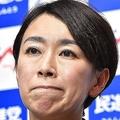 山尾志桜里議員 国会に無届けで倉持麟太郎氏と海外旅行に