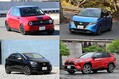 なぜそこまでEV化が必要? 迫る地球環境の「危機」に日本のお家芸「ハイブリッド車」も消える可能性