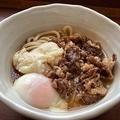 丸亀製麺で神戸牛を使った限定メニュー 大成功しかありえない組み合わせ