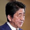 日韓首脳会談、安倍首相は内心怒りか…韓国側は解決策示さず
