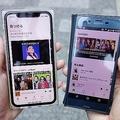 赤字続くLINE MUSICとAWA 「横並び」ストリーミング市場での勝算