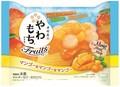 井村屋「やわもちアイス Fruits マンゴー&マンゴー&マンゴー」