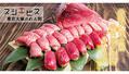 スシエビス 東京大塚のれん街、税込1099円のびんちょうマグロ握り食べ放題を提供開始