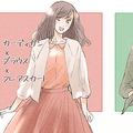 似合ってるね♡秋デートで使える「カーディガンコーデ」紹介!