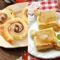 少ない材料で簡単にできる!冷凍パイシートでつくる可愛い3種のプチパイレシピ♡