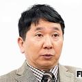 太田光が田中裕二の病状を明かす「医者とペラペラしゃべってる」
