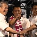 山本太郎氏の演説会場に立民議員 都知事選で野党再編が急進するか