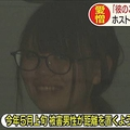 ホスト刺した女の初公判で男性への思い口に 示談金額は500万円