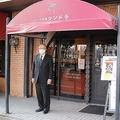 福岡のツンドラ閉店へ「限界」
